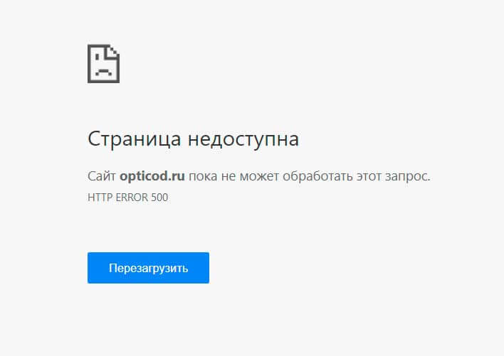 Ошибка карты сайта в Joomla - 500 Internal Server Error
